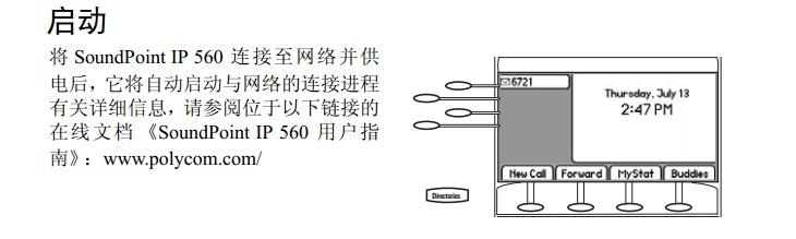 电路 电路图 电子 设计 素材 原理图 730_219